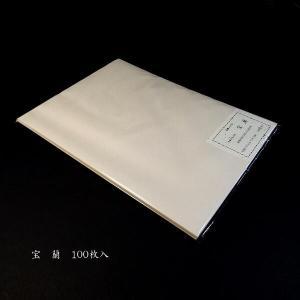 仮名半紙 宝蘭 100枚入|jyukodo