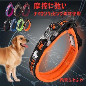 犬 首輪 カラー 犬用 首輪 軽い 半額 セール 中型犬 大型犬 超大型犬 小型犬 おしゃれ 痛くな...