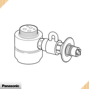 パナソニック キッチン水栓 CB-SKH6 食洗機接続用分岐水栓 KVK水栓用 クローム 【Panasonic】