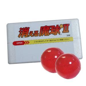 ●品名・品番:【消える魔球2個セット】 消火ボール 投てき消火用具 消火器 ボール型消火用具 投てき...
