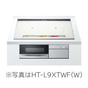 *日立*HT-L9XTF[W] ビルトインIHクッキングヒーター 3口IH  60cm レンジフードファン連動 パールホワイト【送料・代引無料】|jyusetsu-honpo