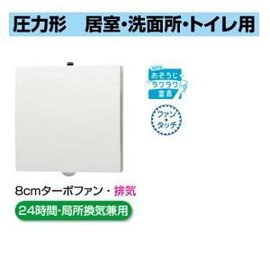 【FY-08PTA9D 】パナソニック パイプファン インテリアパネル形 【panasonic】