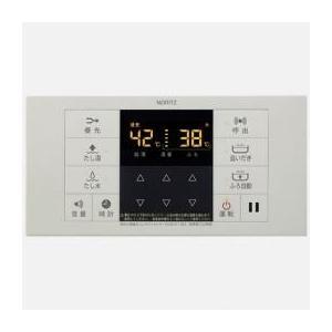 ノーリツ リモコン シンプルタイプ RC-B001S 浴室リモコン 0706278 jyusetsu-komatsuya