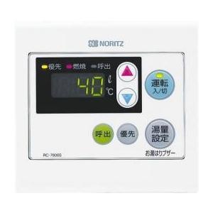 ノーリツ リモコン オートストップなしタイプ RC-7606S 浴室リモコン jyusetsu-komatsuya