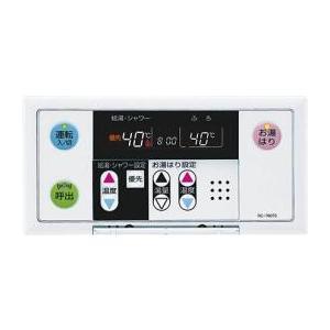 ノーリツ リモコン オートストップタイプ RC-7607S 浴室リモコン jyusetsu-komatsuya
