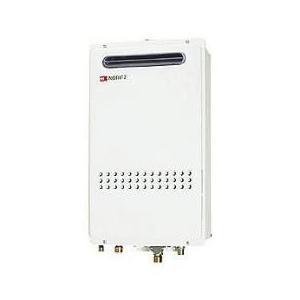 ノーリツ 16号 ガス給湯器 クイックオート 高温水供給方式 屋外壁掛形(PS標準設置形) GQ-1627AWX-DX BL jyusetsu-komatsuya