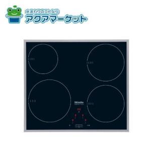 miele ミーレ社 4口IHクッカー KM6115 [送料無料]