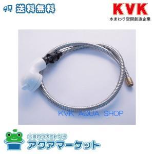 KVK 【Z826】KF358・KF568用 洗髪シャワーヘッド&ホースセット ホワイト [送料無料...