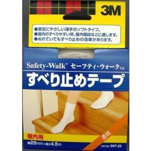 スリーエム ジャパン 3M セーフティ・ウォーク すべり止めテープ [屋内用] 透明 【品番:SWT-25】