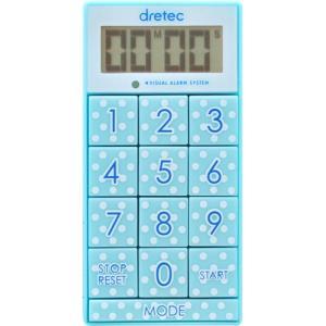 【メール便対応】ドリテック デジタルタイマー「スリムキューブ」 ブルー 【品番:T-520BL】