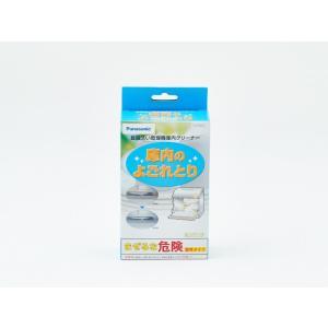 パナソニック 食器洗い乾燥機 庫内クリーナー(150g×2袋) 【品番:N-P300】