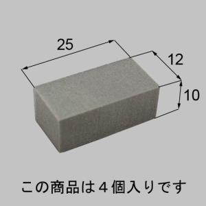 ●色: グレー ●内容物: 4個入り ●寸法: 10ミリ×12ミリ×25ミリ ●材質: 発泡ポリエチ...