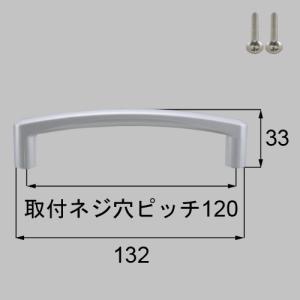 ●色: ファインシルバー ●内容物: 本体×1、取付ネジセット×1 ●材質: 樹脂製 ●使用対象商品...
