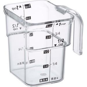 山崎実業 段々米計量カップ レイヤー ブラック 【品番:03381】|jyusetsupro