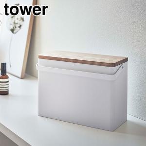 山崎実業 救急箱 タワー ホワイト 品番 05288 jyusetsupro