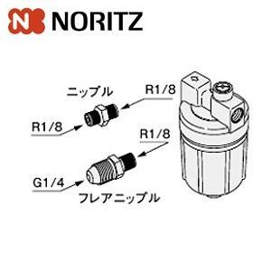 ノーリツ オイルストレーナーセット[オイルタンク][部材]|jyusetu