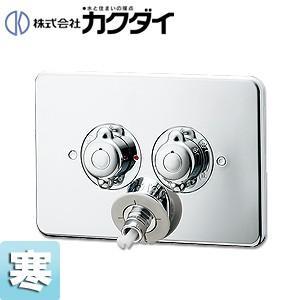 カクダイ 洗濯機用蛇口 [壁][2ハンドル混合水栓][洗濯機用混合栓(天井配管用)][寒冷地] 127-103K|jyusetu