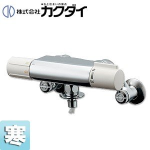 カクダイ 洗濯機用蛇口 [壁][サーモスタット付混合水栓][洗濯機用サーモスタット混合栓(ストッパー付)][寒冷地] 177-002K|jyusetu