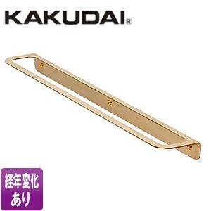 カクダイ タオルハンガー アカガネ[400mm] 250-826|jyusetu