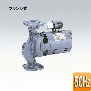 32LP-255MK-50Hz テラルキョクトウ 循環ポンプ LPシリーズ|jyusetu