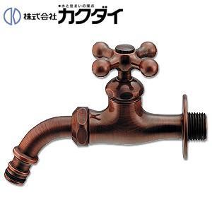カクダイ 一般蛇口 [壁][単水栓][ガーデン用万能ホーム水栓][ブロンズ][一般地] 701-304-13|jyusetu