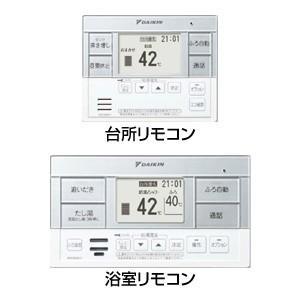ダイキン エコキュート用リモコン[スタイリッシュリモコン][フルオートタイプ用][浴室・台所リモコンセット] BRC083A1|jyusetu