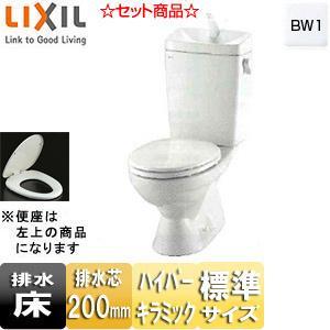 INAX 【最安値挑戦中】【トイレプラン】Lセレクション+前...