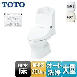 TOTO 【SALE】ウォシュレット一体形便器 HV[床:排水芯200mm][手洗い有り][防露あり][一般地]