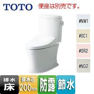 TOTO 組み合わせ便器 ピュアレストEX CS330B+SH332BA [床:排水芯200mm][手洗なし][一般地]|jyusetu