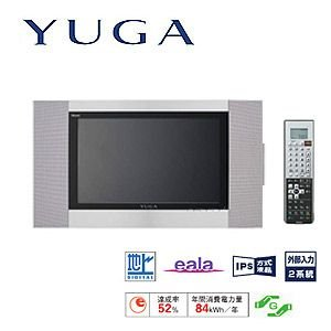 DS-1500HV リンナイ 地上デジタル浴室テレビ|jyusetu