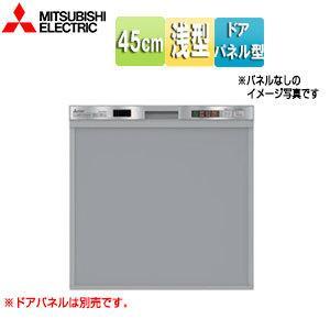EW-45H1S 三菱電機 ビルトイン食器洗い乾燥機|jyusetu