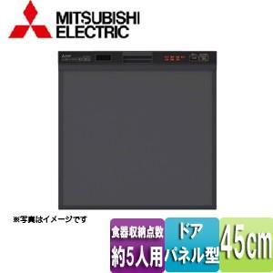 三菱電機 ビルトイン食器洗い乾燥機 EW-45R1B [スライドオープンタイプ][幅45cm][約5人用][ブラック][ドアパネル型]|jyusetu