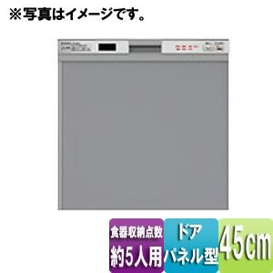 EW-45R1S 三菱電機 ビルトイン食器洗い乾燥機|jyusetu