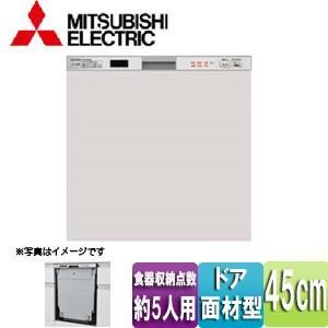 三菱電機 ビルトイン食器洗い乾燥機 EW-45R1SM [スライドオープンタイプ][幅45cm][約5人用][シルバー][ドア面材型]|jyusetu