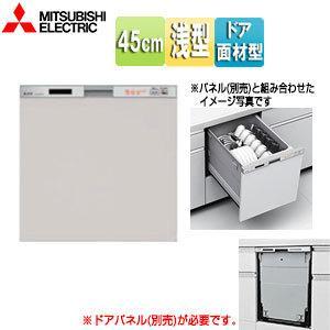 三菱電機 ビルトイン食器洗い乾燥機[新設用][スライドオープンタイプ][スリムタイプ][幅45cm][約5人用][シルバー][ドア面材型] EW-45R2SM|jyusetu