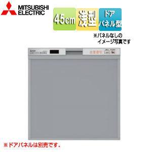 EW-45V1S 三菱電機 ビルトイン食器洗い乾燥機|jyusetu