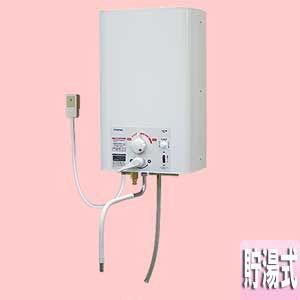 EWM-14 日本イトミック 壁掛貯湯式電気温水器 jyusetu