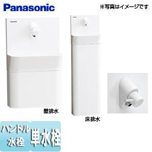パナソニック アラウーノ手洗い[コンパクトタイプ][収納なし][手動水栓] GHA7FC2S--K|jyusetu