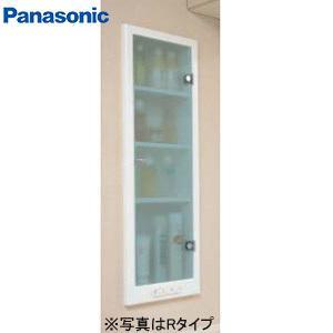 パナソニック 埋込み化粧棚 GLM030BN2-RorL [スイッチ、コンセントなし][アクセサリー]|jyusetu