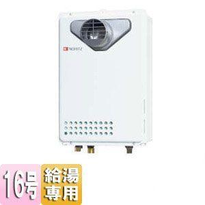ノーリツ ガス給湯器[本体のみ][ユコアGQ][PS扉内設置型][前面排気][延長可能][16号][給湯専用] GQ-1637WS-C|jyusetu