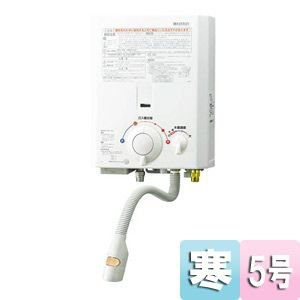 ノーリツ 小型湯沸器[台所専用][屋内壁掛形(小型湯沸器/元止め式)][5号][2レバー][寒冷地] jyusetu