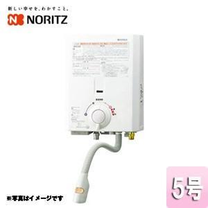 ノーリツ 小型湯沸器[台所専用][屋内壁掛形(小型湯沸器/元止め式)][5号][1レバー]|jyusetu