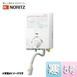 ノーリツ 小型湯沸器[台所専用][屋内壁掛形(小型湯沸器/元止め式)][5号][1レバー][寒冷地]|jyusetu