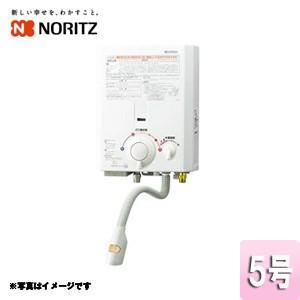 ノーリツ 小型湯沸器[台所専用][屋内壁掛形(小型湯沸器/元止め式)][5号][2レバー]|jyusetu