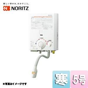 ノーリツ 小型湯沸器[台所専用][屋内壁掛形(小型湯沸器/元止め式)][5号][2レバー][寒冷地]|jyusetu