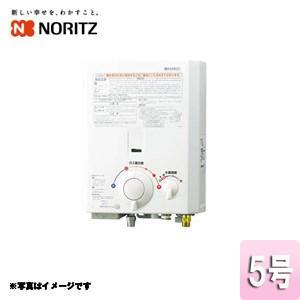 ノーリツ 小型湯沸器[台所専用][屋内壁掛形(小型湯沸器/先止め式)][5号][2レバー]|jyusetu