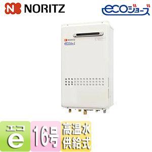 ノーリツ ガス給湯器[エコジョーズ][本体のみ][屋外壁掛型][PS標準設置型][高温水供給式][クイックオート][16号]|jyusetu