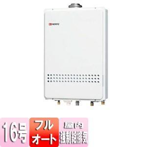 ノーリツ ガスふろ給湯器 ユコアGT[本体のみ][屋内壁掛型][上方排気][強制給排気][オート][16号] GT-1651AWX-FFA-2 BL|jyusetu