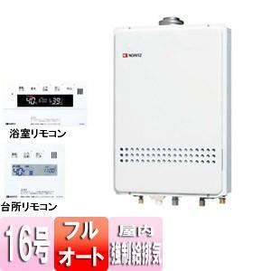 ノーリツ ガスふろ給湯器 ユコアGT[浴室・台所リモコンセット][屋内壁掛型][上方排気][強制給排気][オート][16号] GT-1651AWX-FFA-2 BL-set|jyusetu