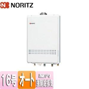 ノーリツ ガスふろ給湯器 ユコアGT[本体のみ][屋内壁掛型][上方排気][強制給排気][オート][16号] GT-1651SAWX-FFA-2-BL|jyusetu